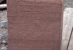 wrexham-20120313-00248